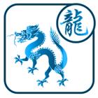 Compatibilitate dragon